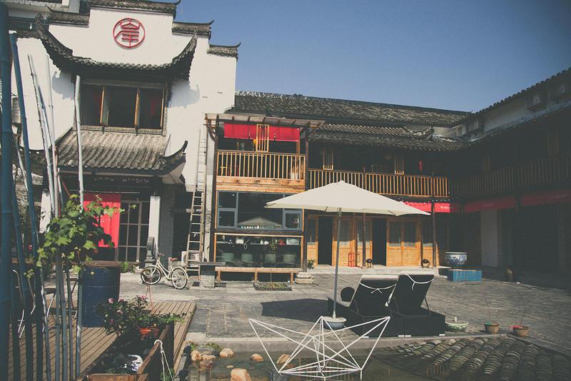 Andpark (Wuyuan)