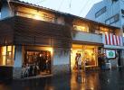Hostel moku-moku