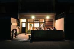 Suzuki Guesthouse