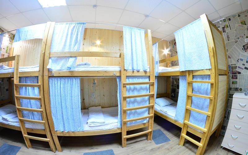 Good News Hostel