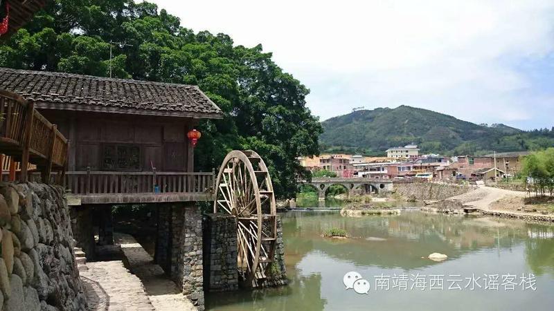 West-straits theme hotel in Yun Shui Yao Zhangzhou