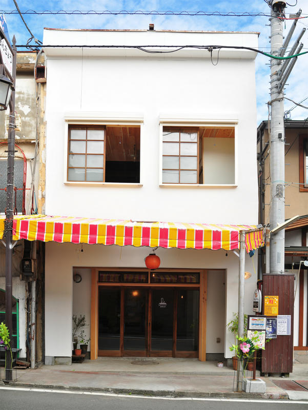 Saruya Hostel & Salon