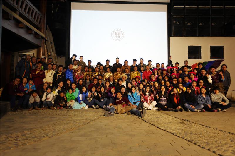 Desti Youth Park Shangri-La