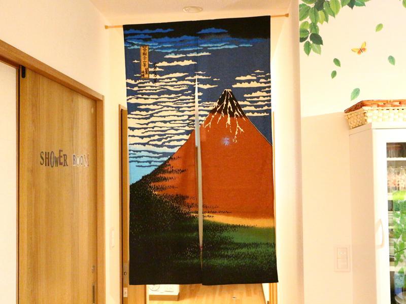 Hostel Fujisan YOU