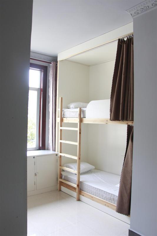 Xingping Hi Grey Hostel