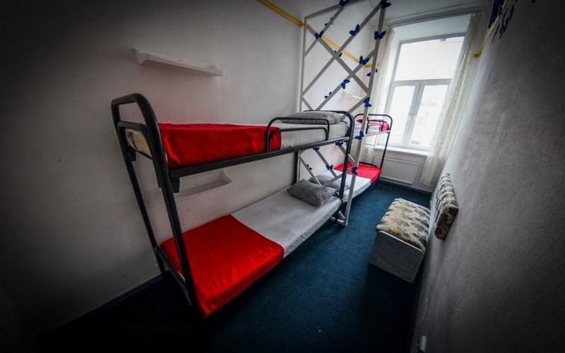 Rest Hostel