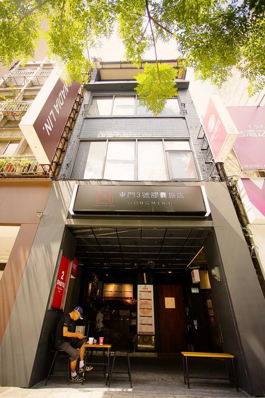 HOSTEL - Dongmen 3 Capsule Inn