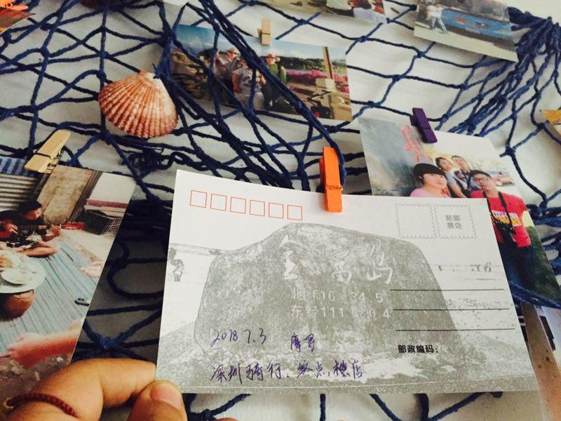 Xishuangbanna Utopia Hostel
