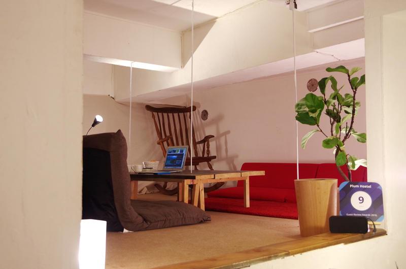 Plum Hostel