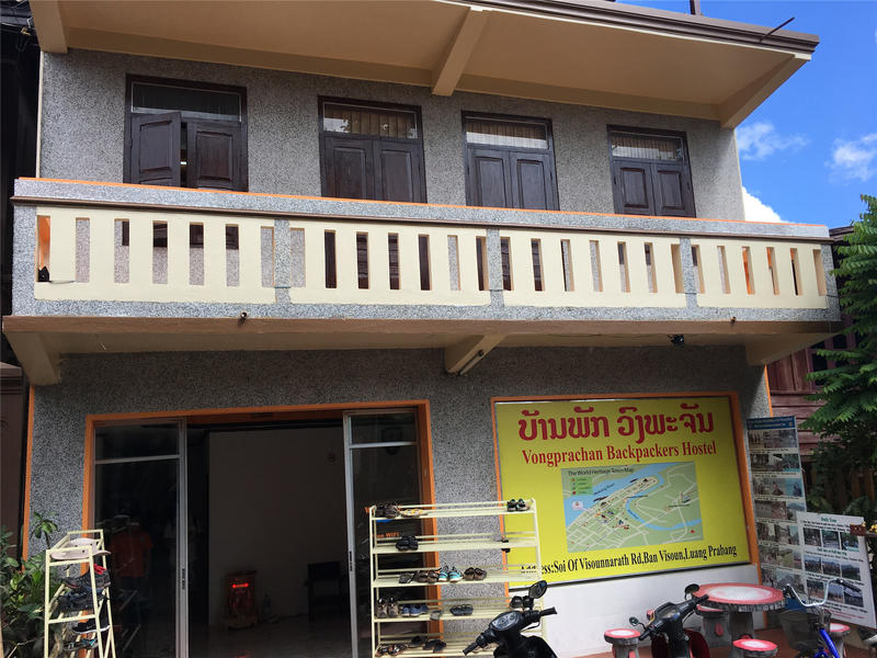 HOSTEL - Vongprachan Backpackers Hostel