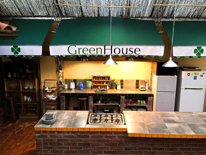 Greenhouse Bolivia