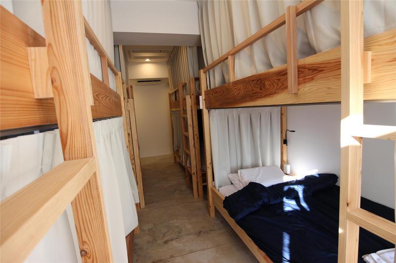 HOSTEL - Bird Hostel