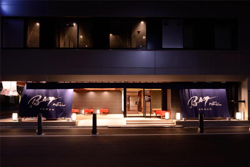 Nihonbashi Muromachi BAY HOTEL