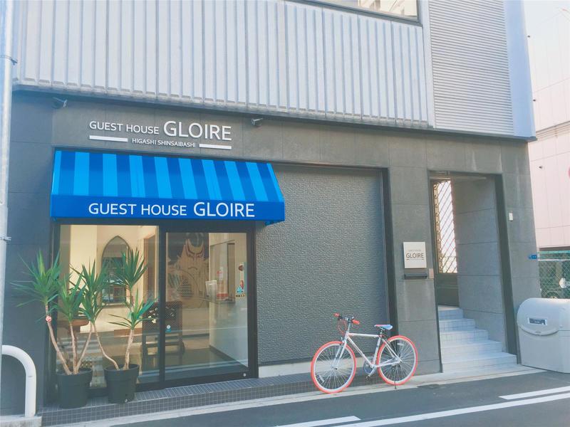 Guesthouse Gloire