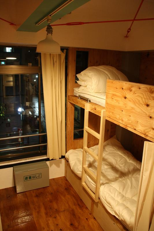 HOSTEL - Hostel bedgasm