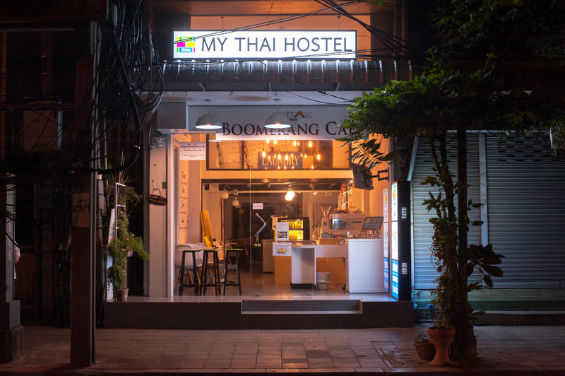 HOSTEL - My Thai Hostel
