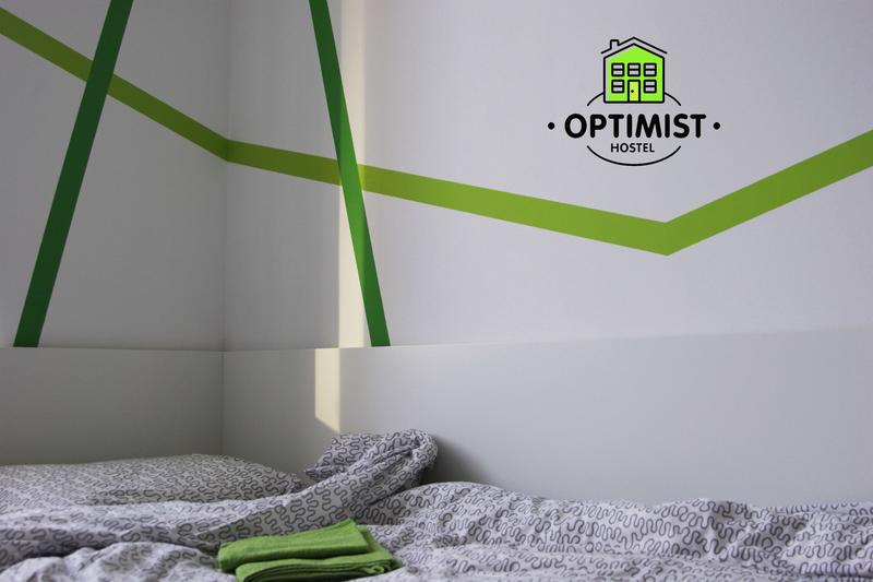 Optimist Hostel