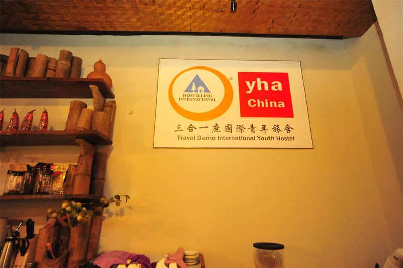 Travel Demo International Youth Hostel