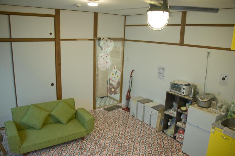 Umbrella House Osaka
