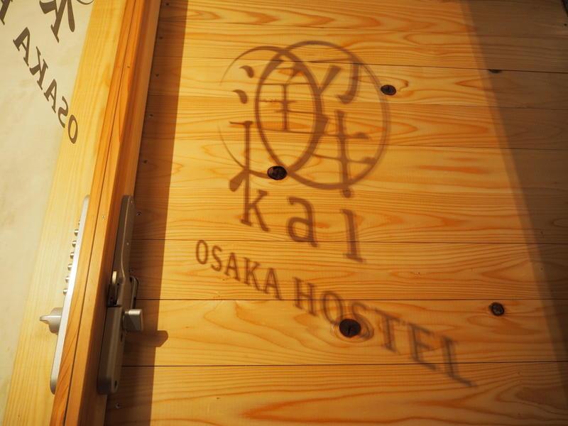 Osaka Hostel Kai