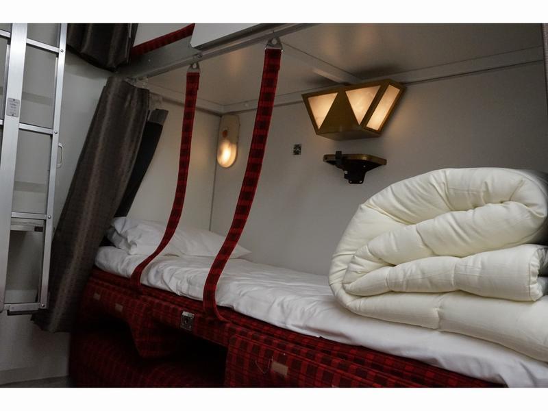 Train Hostel HOKUTOSEI
