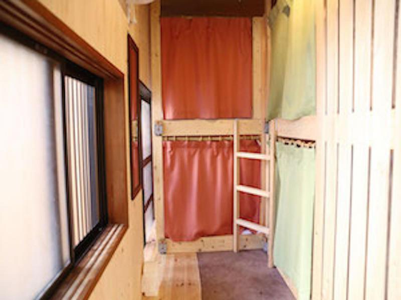Guesthouse Kagaribi