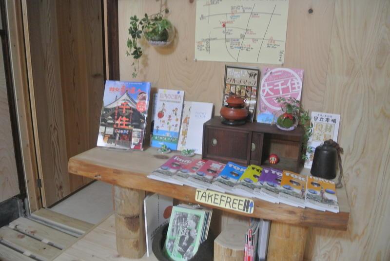 HOSTEL - Guesthouse Kagaribi