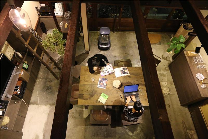 Okara Guesthouse