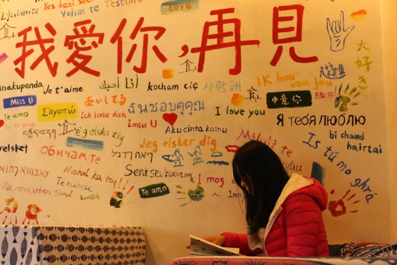 Huangshan Kunlun International Youth Hostel