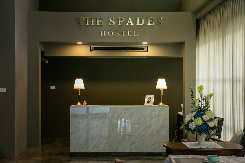 HOSTEL - The Spades Hostel