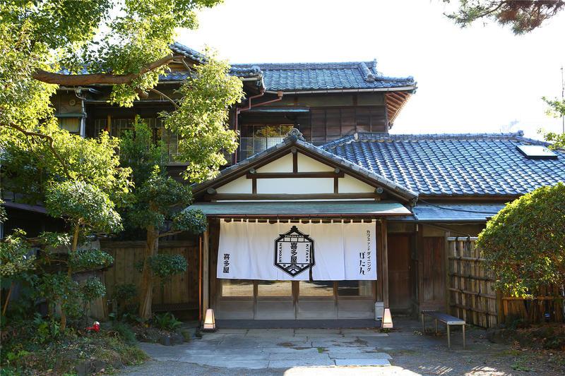 KITAYA Ryokan ?Cultural Heritage Inn