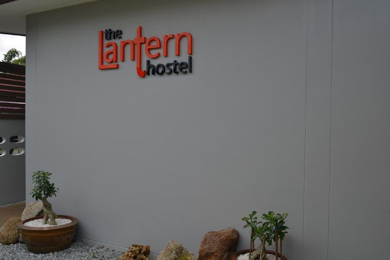 HOSTEL - The Lantern Hostel
