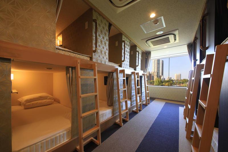 Centurion Ladies Hostel Uenopark (Female only)