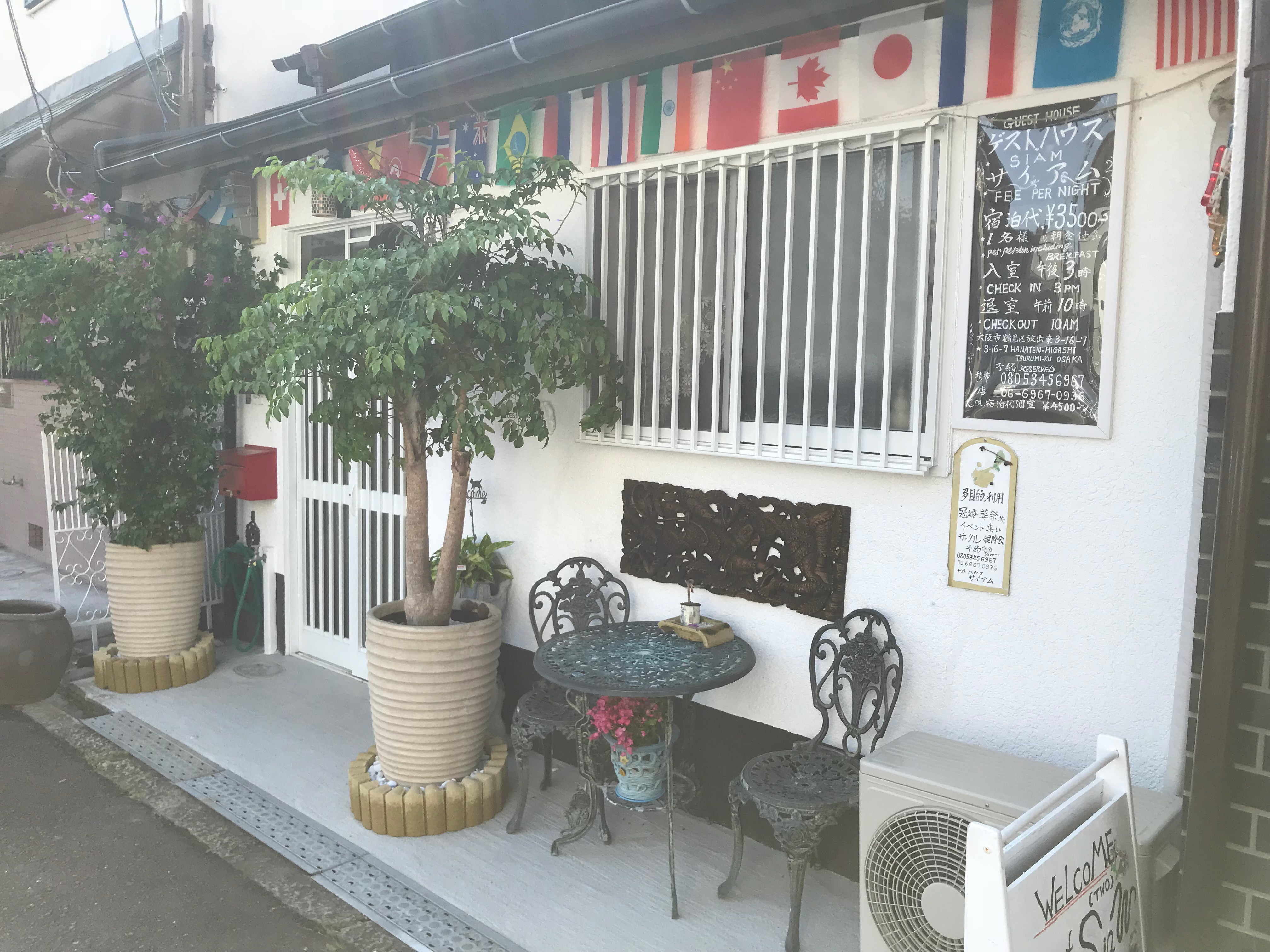 Guesthouse Siam