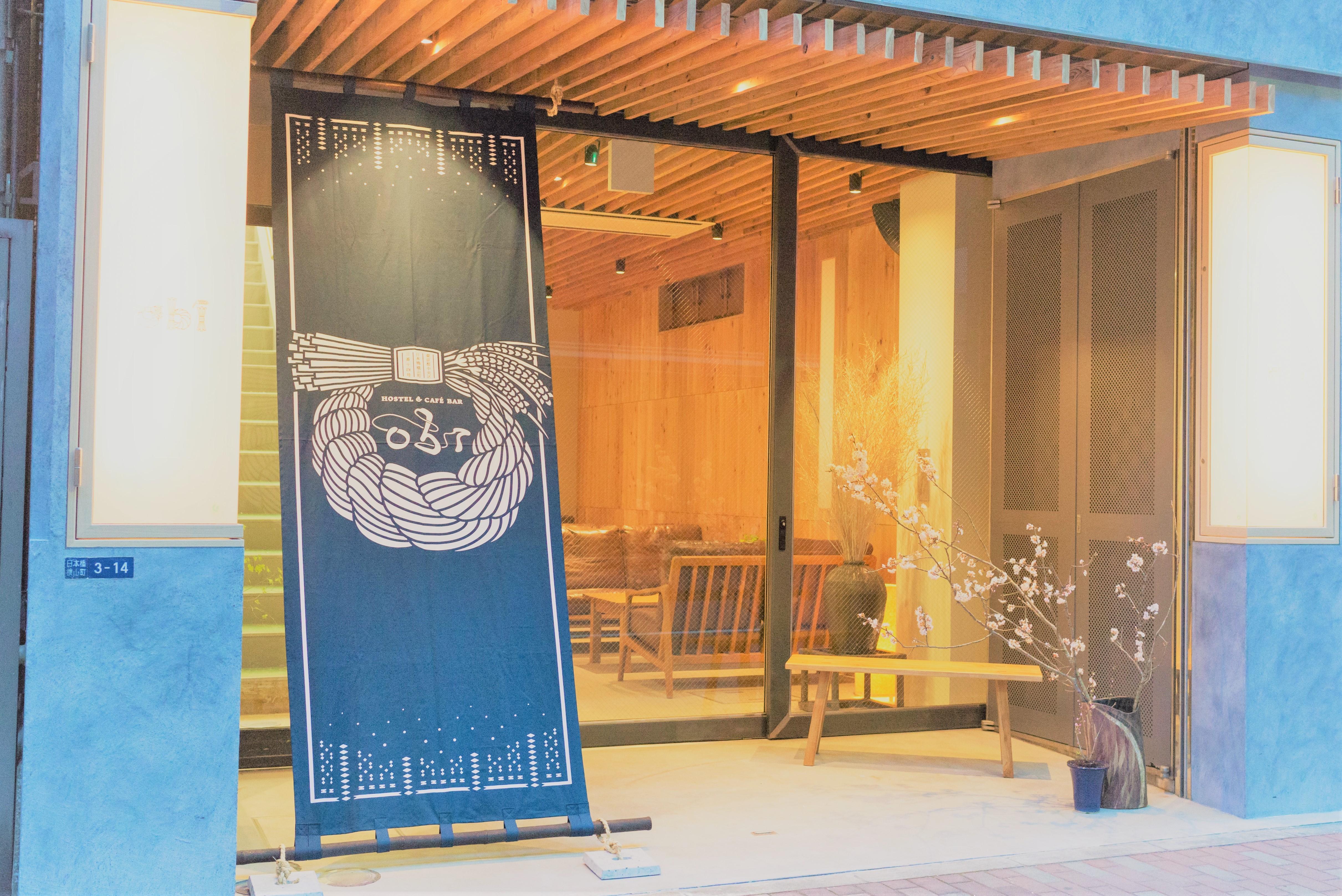 HOSTEL - Obi Hostel