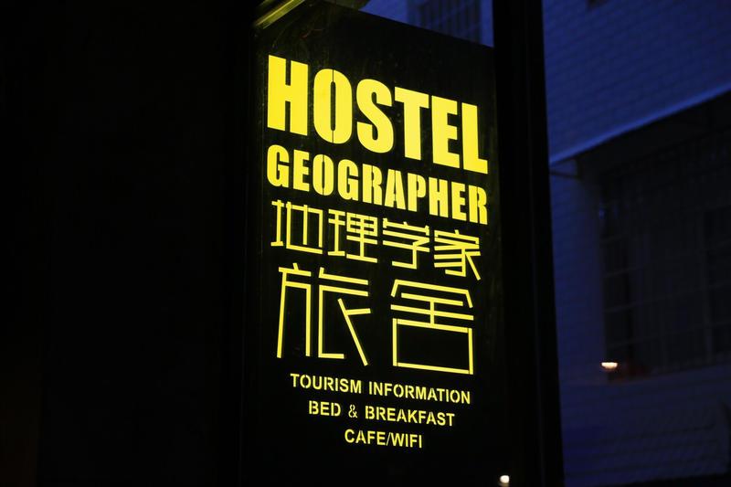 Geographer Hostel