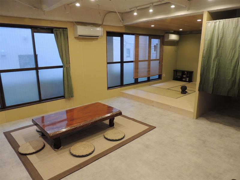 Guesthouse Sensu
