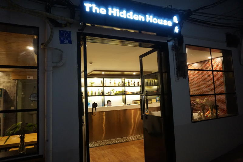 The Hidden House