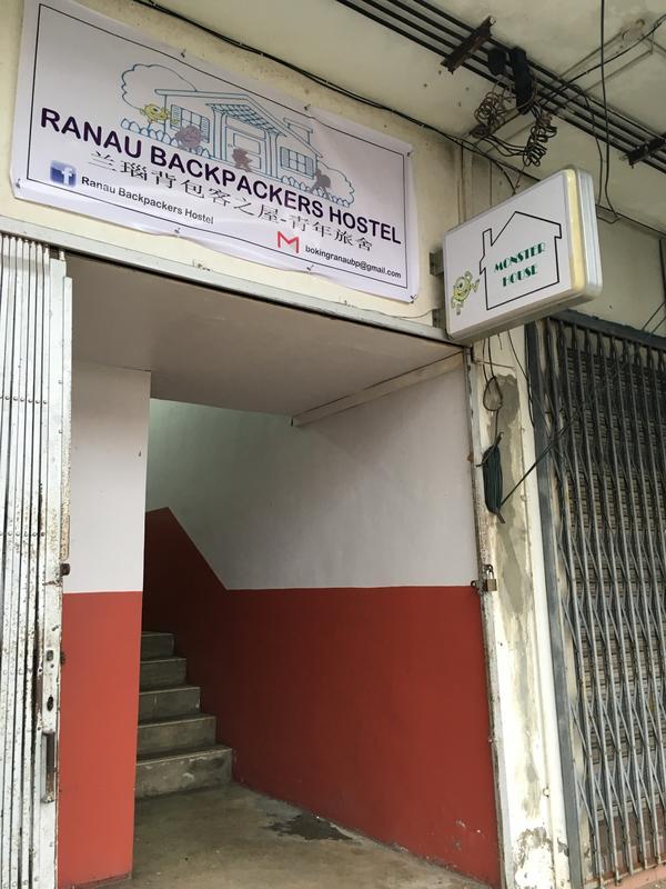 Ranau Backpackers Hostel