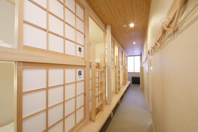 Guesthouse TSUNOYA