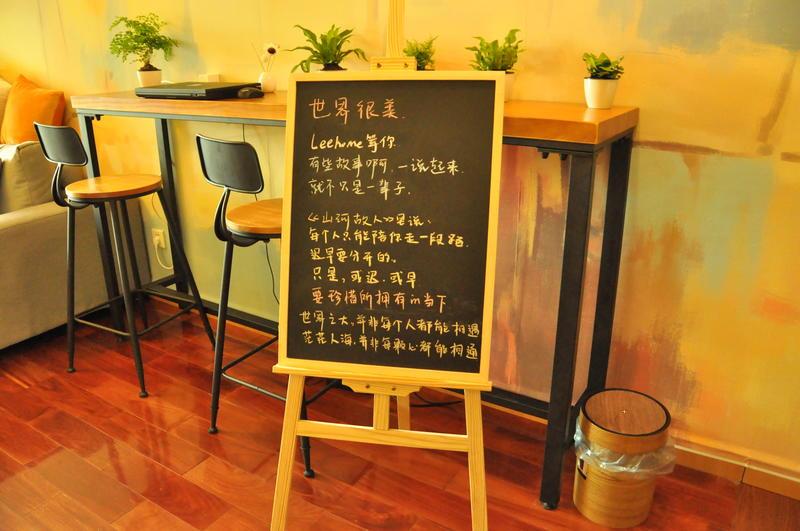 Shenzhen Leehome Youth Hostel