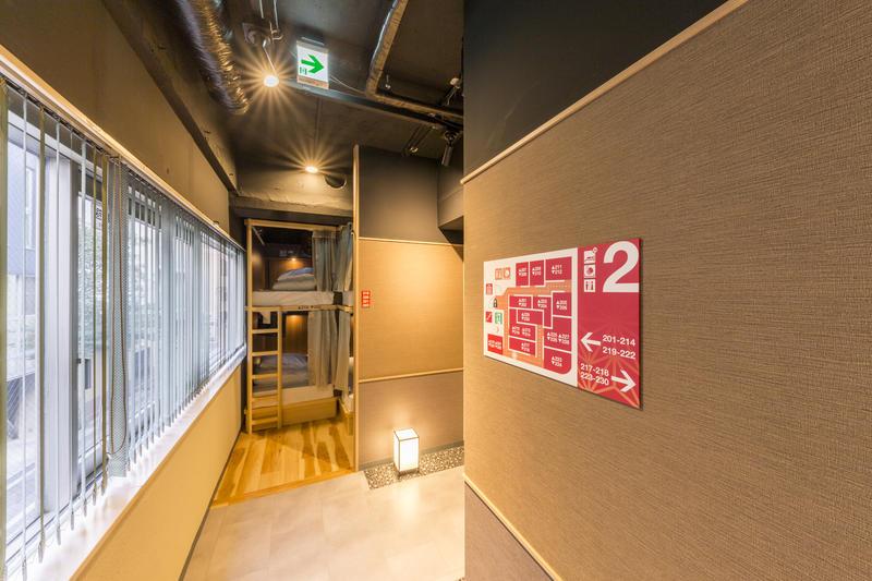 HOSTEL - Hostel&Café East57 Asakusabashi