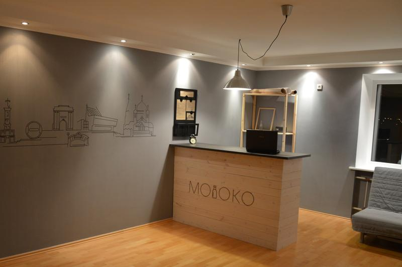 Moloko Hostel near Railway Station