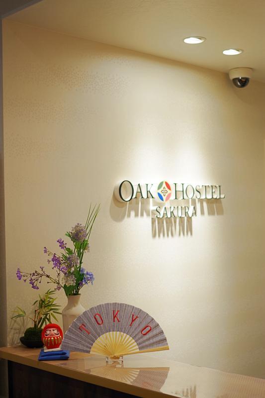 Oakhostel Sakura