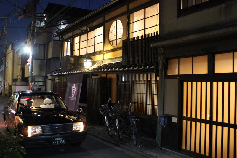 HARUYA Umekouji