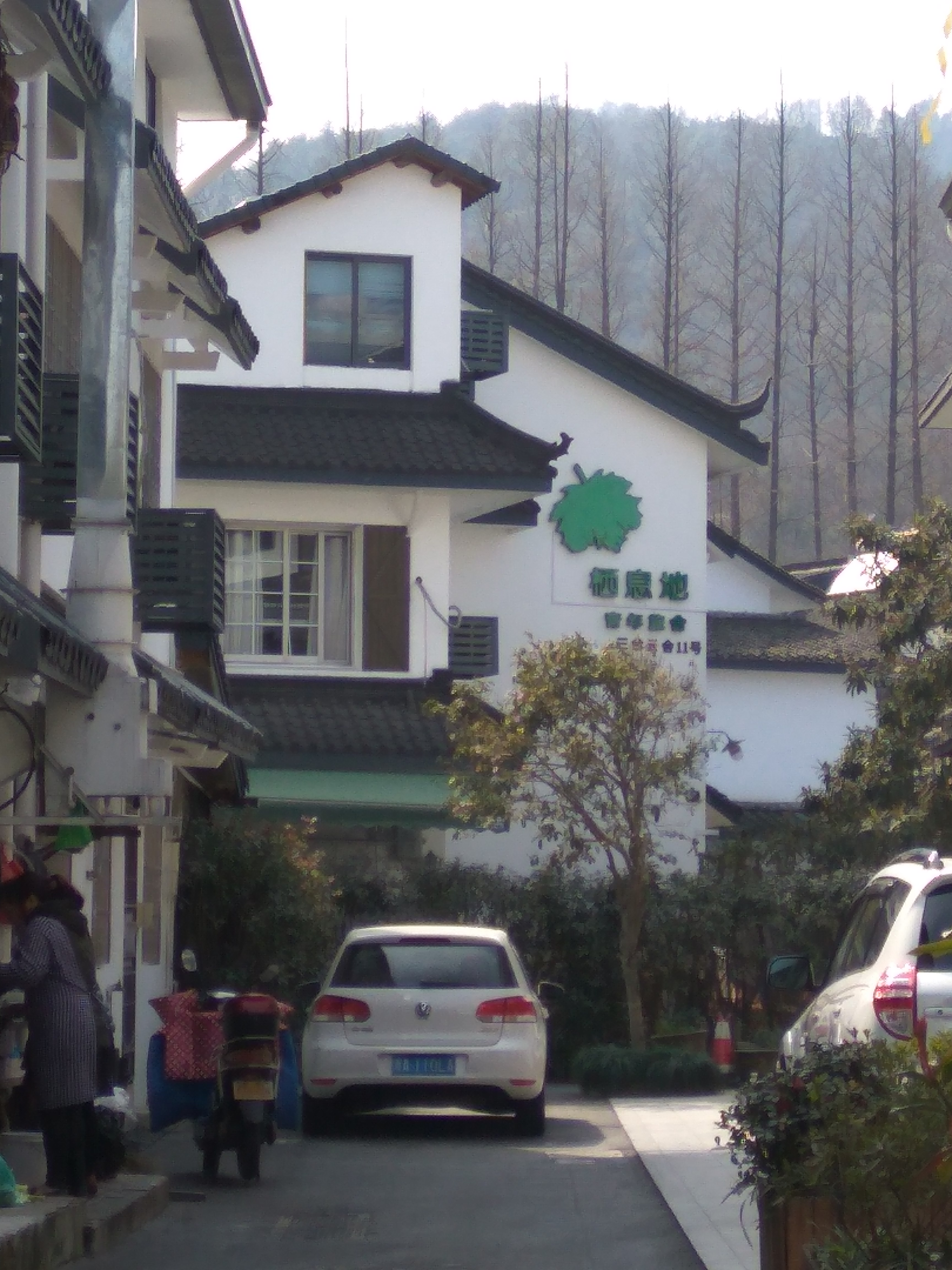 Hangzhou Citynest Youth Hostel