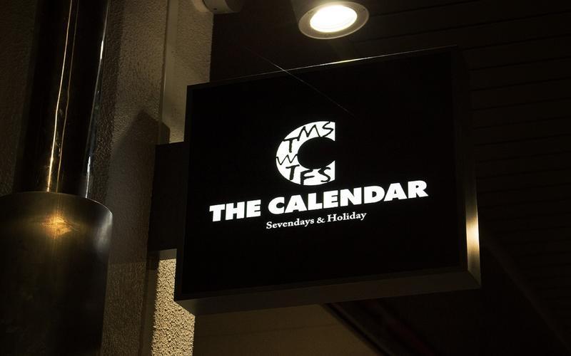 HOSTEL - Calendar Hotel