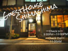Guest House Shimashima