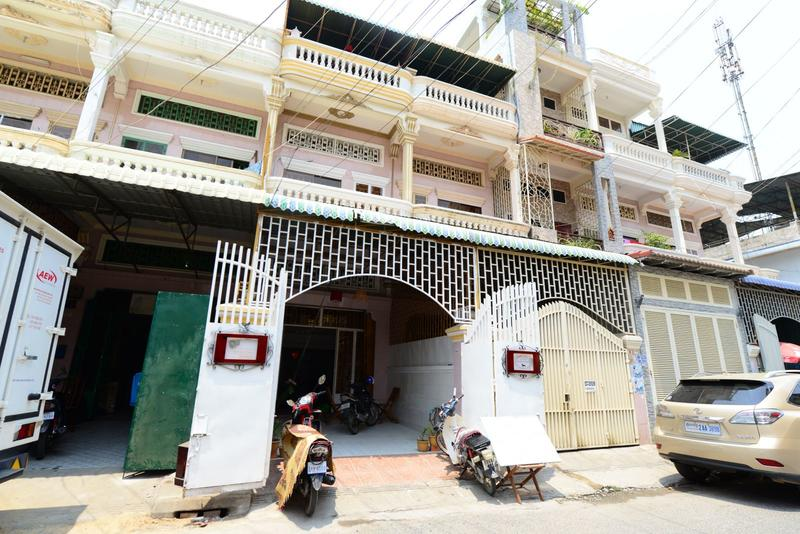 HOSTEL - Krorma Yamato Guest House PhnomPenh