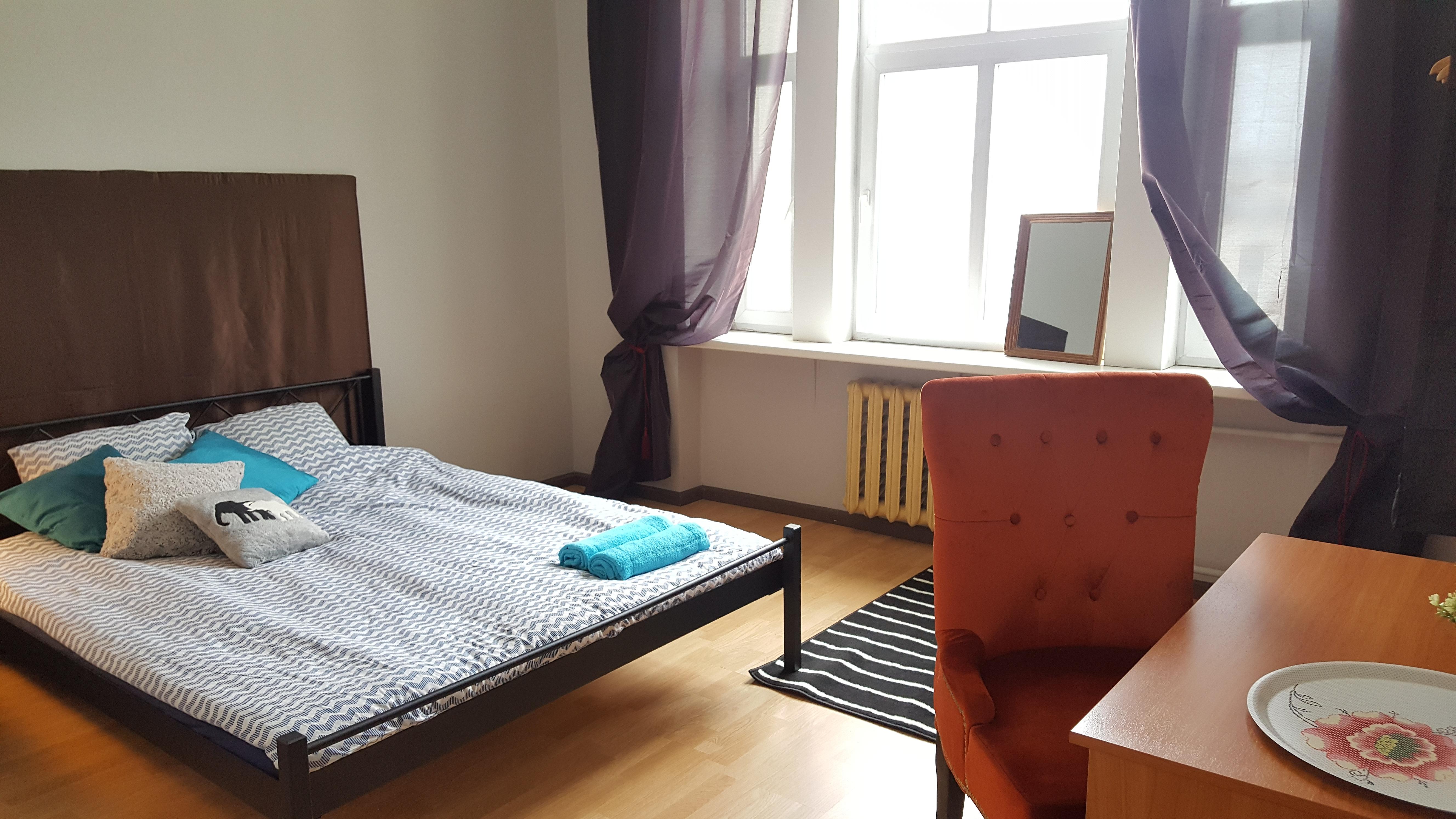 Brivibas Hostel